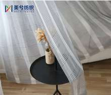 Manufacturers in china polyester material elegant window striped sheer string wall decorative curtain