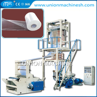 CE Automatic Double Winder Rotary Die Multi Layer PE Film Blowing Machine for Agriculture