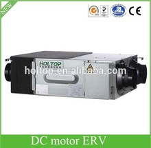 Balanced pressure DC Motor air conditioning recuperators HRV ERV