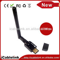 High Power Wireless USB Adapter with Antenna, Realtek Chipset