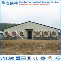 Low Cost Steel Broiler poultry farm chicken eggs house