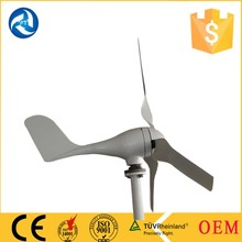 Mini wind power generator 300watt for streetlights