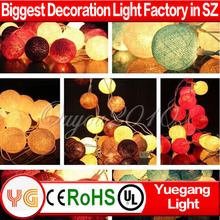 DC12V/110V led ball string light Christmas decorations led cotton ball string lights