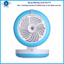 Factory promotion cheap price good quality fan with water spray india