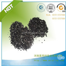 High carbon low sulfur graphite carbon additive/carbon raiser