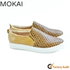 J001-MK2 TAN mixed colors comfortable sole casual shoes popular unisex footwear