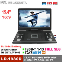 New 16 inch cheap portable dvd player with digital tv tuner USB/SD TV tunner MPEG4 FM radio Game function