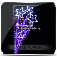 outdoor wholesale light up holiday street pole mounted lighting