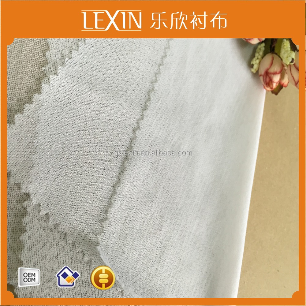 woven fusible Circular knitted interlining/100% polyester woven interfacing/tube knitting interlining
