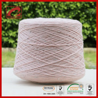 Top Line Competitive Fancy knitting yarn sheep wool
