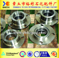 China perfect metal forging part Custom Fabricated Precision CNC Machine Forged Bike Spare Part