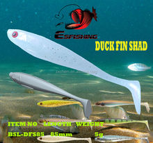 Soft Fishing Lure - Duck Fin Shad