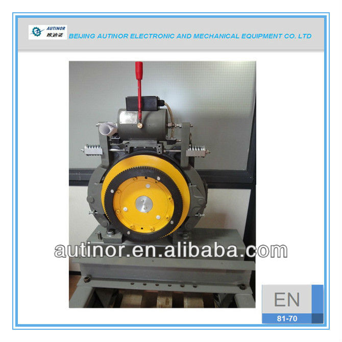 VVVF Elevator Traction Machine,lift motor gearless
