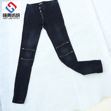 Trade Assurance sex women jeans price of denim pants shopping