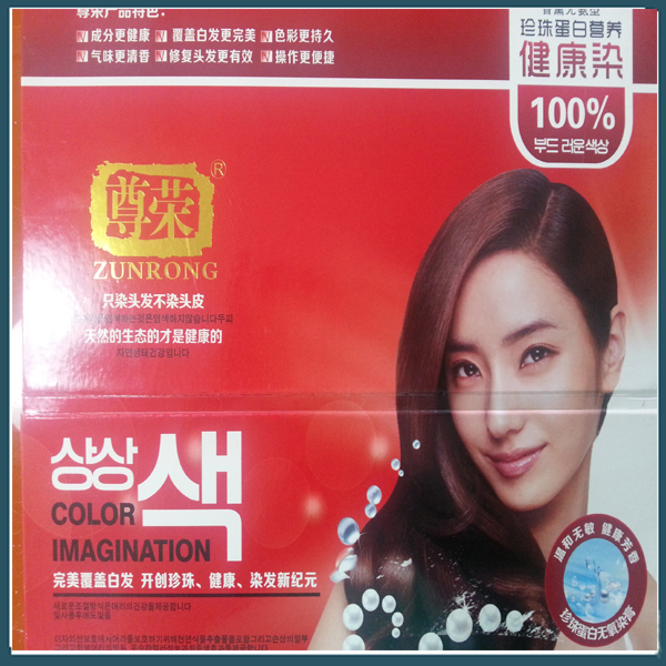 OEM/ODM 2018 New Product Low Ammonia Hair Color Cream Brands Professional Contains Fixing And Conditioning Hair Color Cream