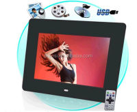"digital video frame audio player 7"" free download china sex video / mp3 / picture / movie"