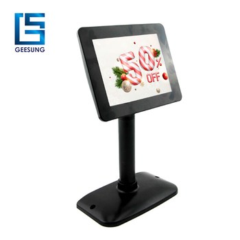 7 inch high quality pos lcd customer display UPM-700