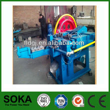 process of nail making machine from factory