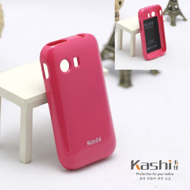 cell phone case for samsung galaxy y s5360