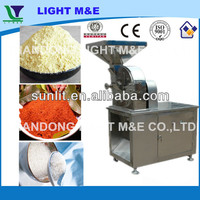Large Cheap Stainless Wheat Rice Corn Maize Barley Crusher