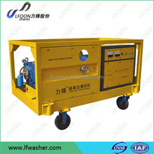 LF-98/40 75kw 400bar high pressure cleaner for oil tank cleaning