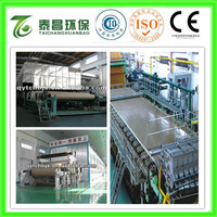 Kraft Paper & Corrugated Paper & Boxboard Paper Recycle papermaking Machine