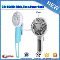 2016 High quality Super Cooling Battery Charger Fan Portable Exhaust Fan