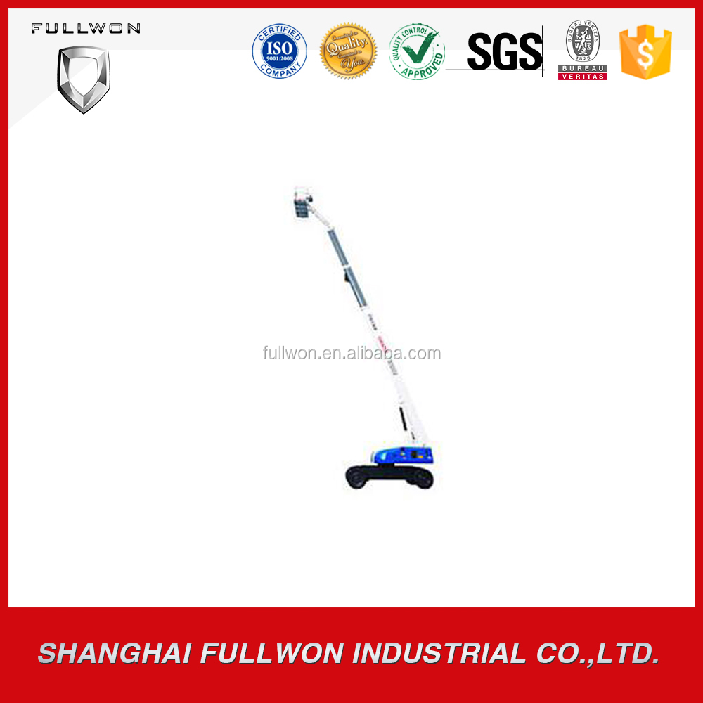 XCMG adjustable portable mobile 14M 450KG Aerial Working Platform
