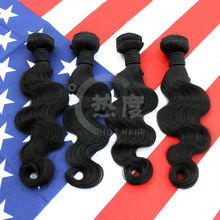 china supplier indian 100% virgin hair cheap remy and 5a body wave