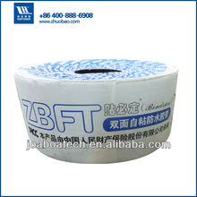 Self-adhesive Flashing waterproof seam sealing tape