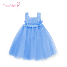 2017 Hand Made Baby Girl Baby Girl Party Dress Children Frocks Designs