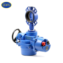 KEFA Safety and sanitary worm gear actuated type wafer butterfly valve