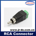 JR cctv system rca connector adapter
