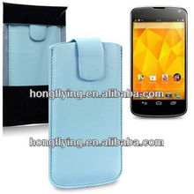 Blue small Pouch Leather case for LG Nexus 4 in SS2014