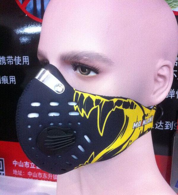 Тепловая маска для лица что это такое