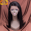 2016 china products for sale lace front wig brazilian grade 7A wig for black women