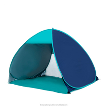 Large 190T Polyester Fabric Beach Camping Tent Outdoor With A Carry Bag