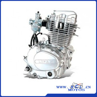 Lifan motorcycle parts 125cc engine SCL-2013011279