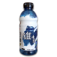 Wholesale Sports Carbohydrate Supplement Drink