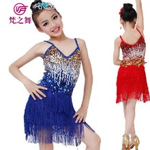 Sexy sparkle sequins fringe professional children girl latin dance dress with size S M L XL ET-076