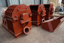 rice husk hammer mill parts