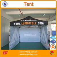 2016 hot selling camping tent in outdoor