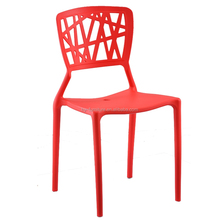Plastic Chair for sale/outdoor plastic chair HYL-037