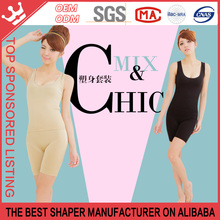 Hot sale seamless gym clothing suit, hot girls sexy sleeveless tops with pants T22