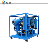 double stage high-efficient vacuum insulating oil purification plant transformer oil purifier