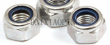 Steel nylon Lock Nut