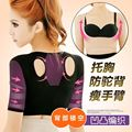 New features body sculpting underwear back hunchback correction underwear NY091