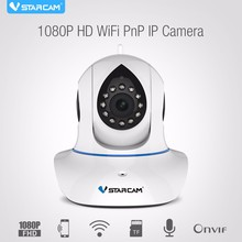 Free phone APP OEM wifi camera with sdk