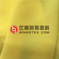 Polyester Composited Yarn Satin Twill Fabric for Women's Dresses