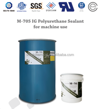 two parts Polyurethane Sealant For double Insulating Glass